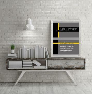 עיצוב הבית בעולם הרשתות החברתיות – מיקס של טרנדים