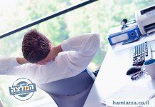 ריהוט משרדי משפיע על האווירה במקום